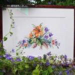 Geborduurd schilderij Campanula en andere bloemen