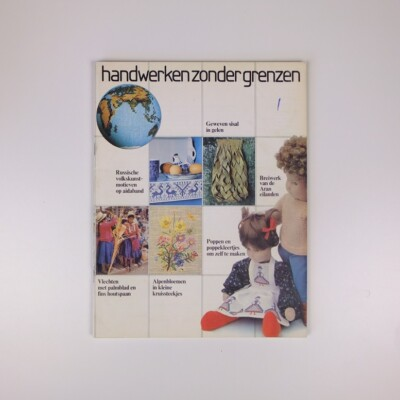 Handwerken zonder grenzen 1978-1