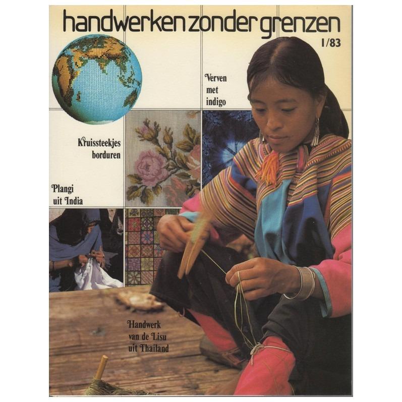 Handwerken zonder grenzen 1983-1