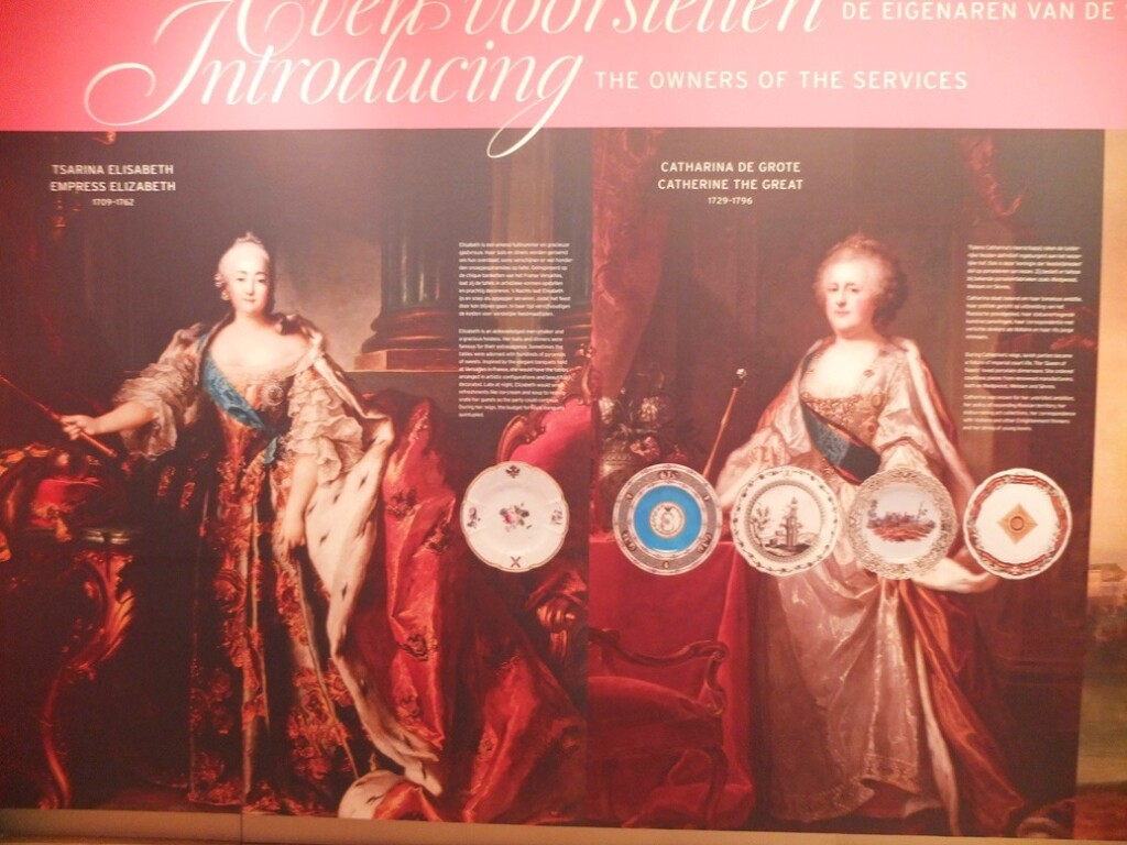 Afbeelding twee keizerinnen