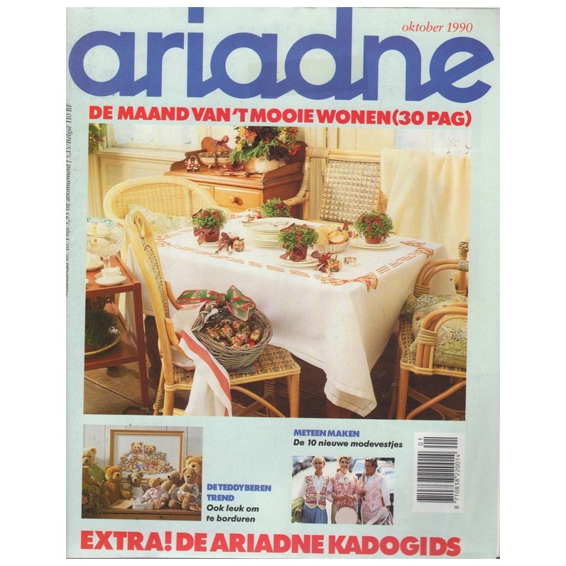Tijdschrift ariadne oktober 1990 for Ariadne at home oktober 2015