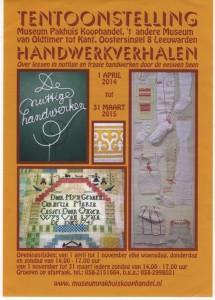 Folder tentoonstelling Handwerkverhalen