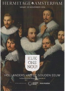 Poster Tentoonstelling Hollanders van de Gouden Eeuw