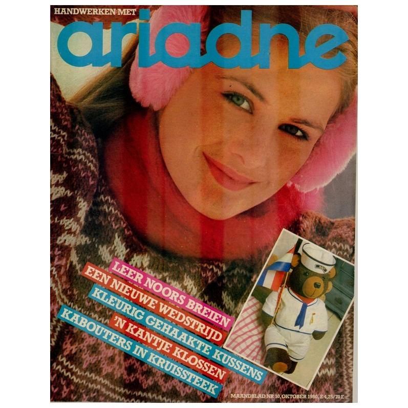 Tijdschrift ariadne oktober 1980 for Ariadne at home oktober 2015