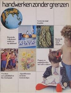 Eerste-nummer Handwerken-zonder-grenzen 1978-1