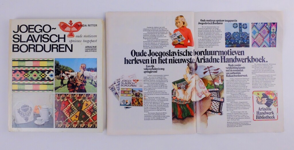Informatie over boek Joegoslavisch borduren