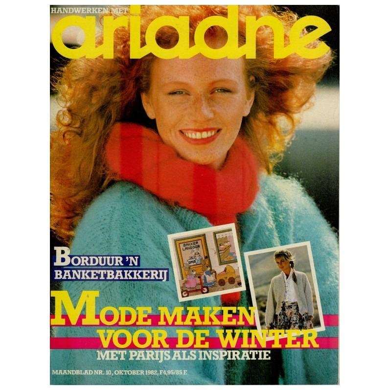 Tijdschrift ariadne oktober 1982 for Ariadne at home oktober 2015