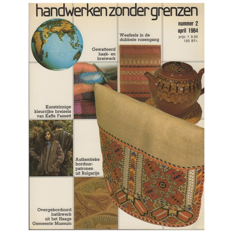 Handwerken zonder grenzen 1984-2