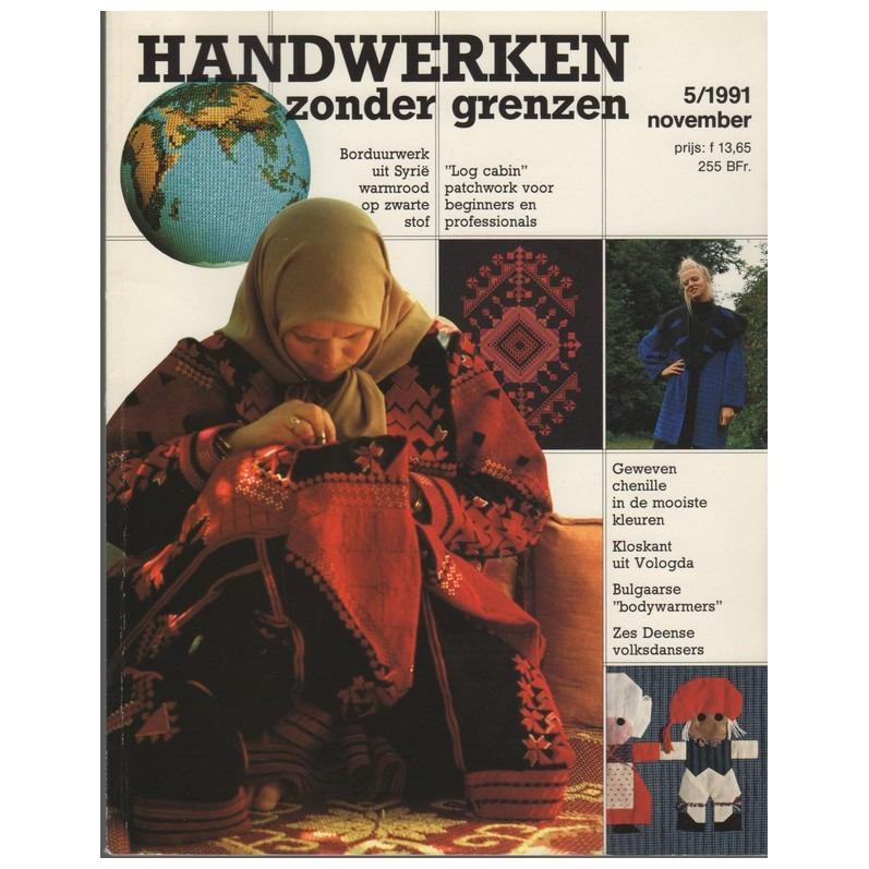 Handwerken zonder grenzen 1991-5