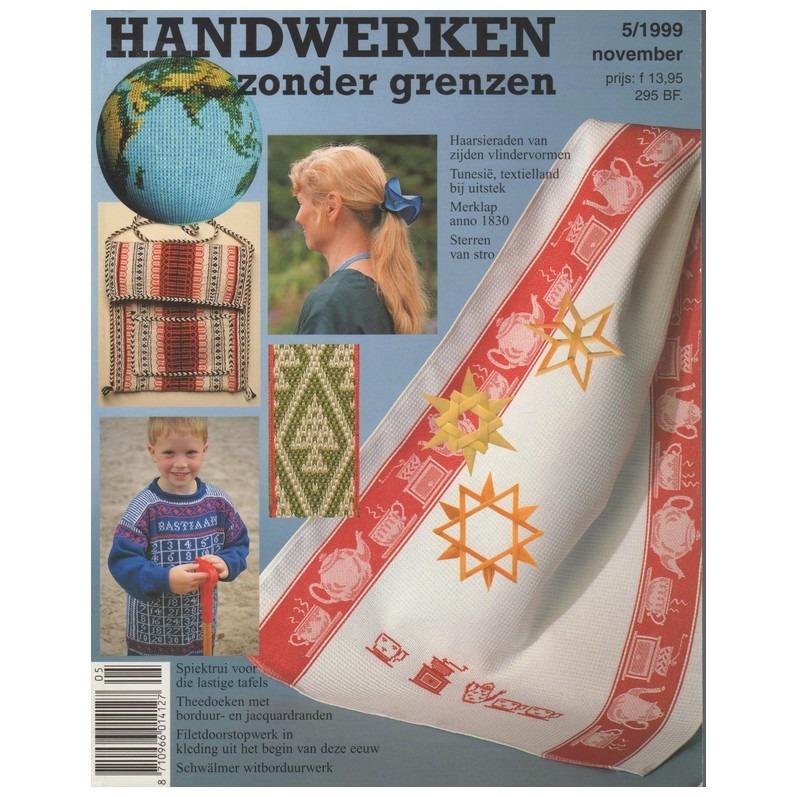 Handwerken zonder grenzen 1999-5