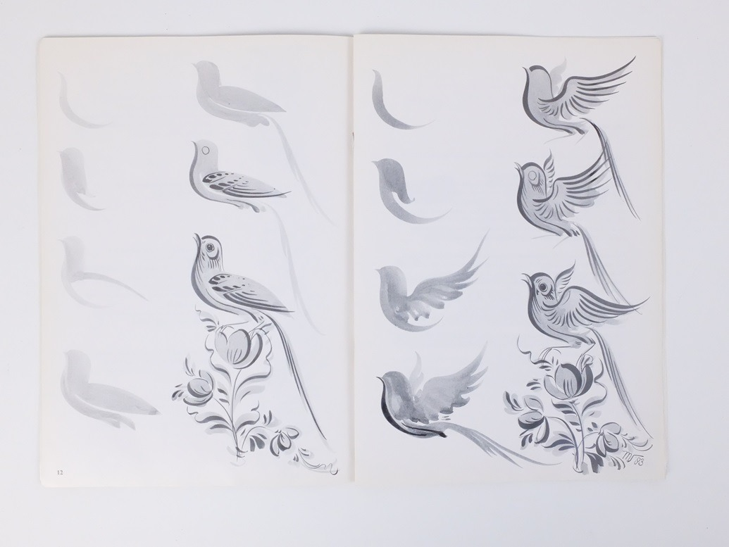 Pagina uit boek Hindeloper volksschilderkunst
