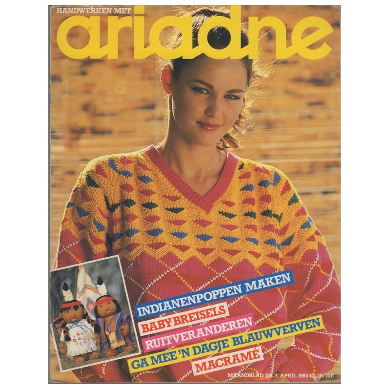 Ariadne april1980