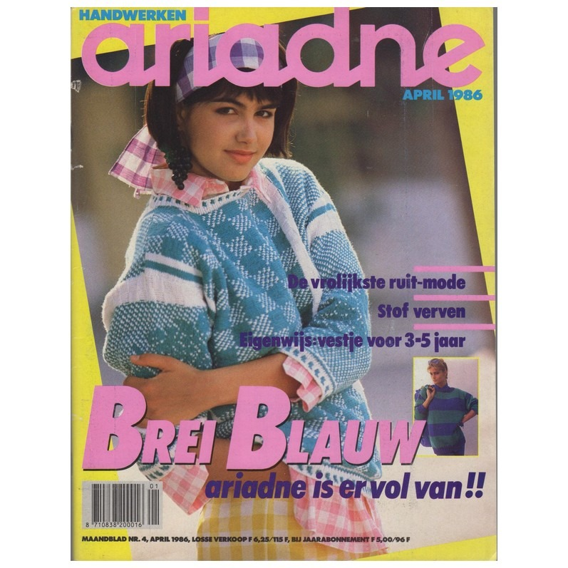 Ariadne april 1986