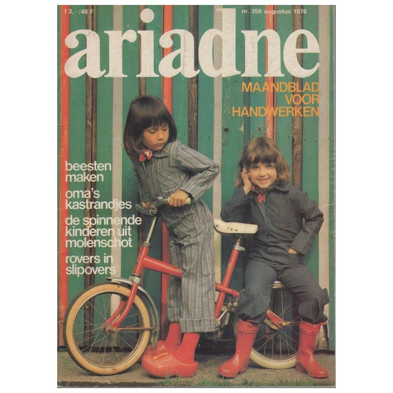 Ariadne augustus 1976