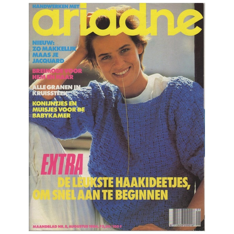 Ariadne augustus 1984