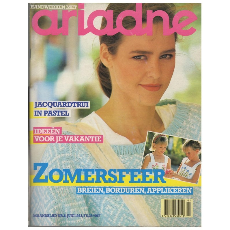 Ariadne juni 1983