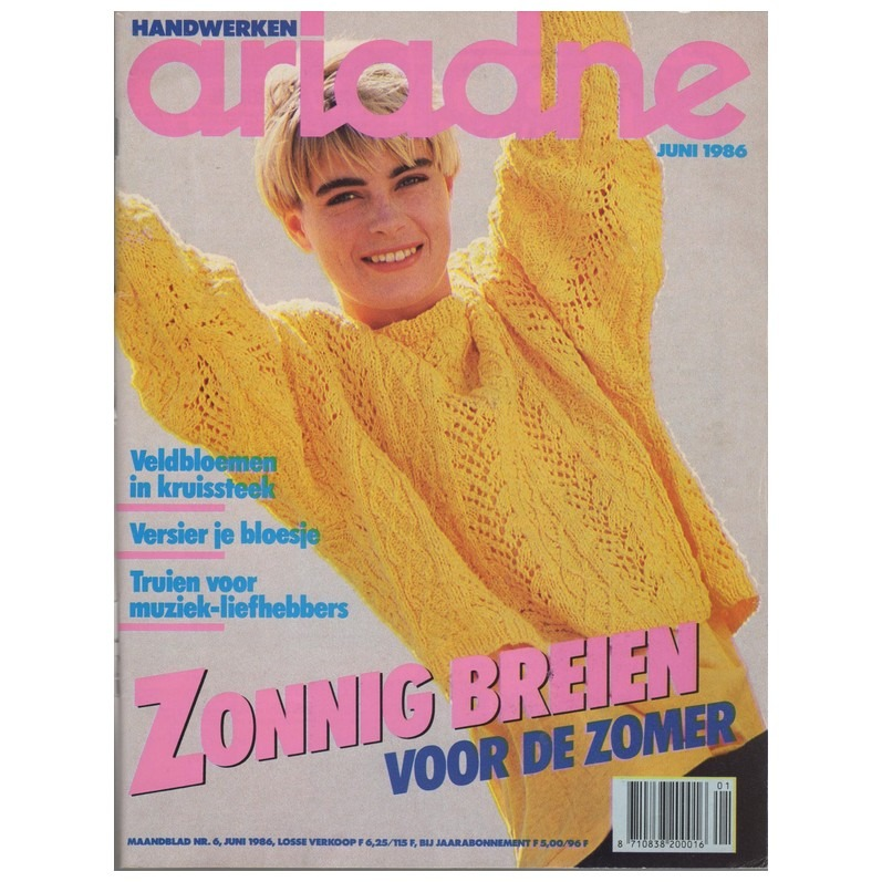 Ariadne juni 1986