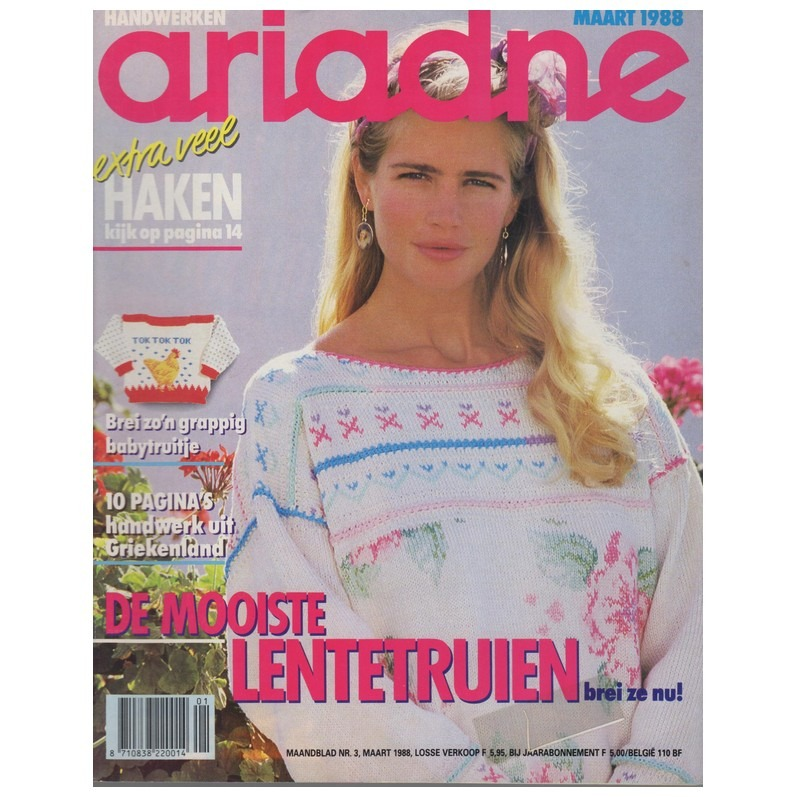Ariadne maart 1988