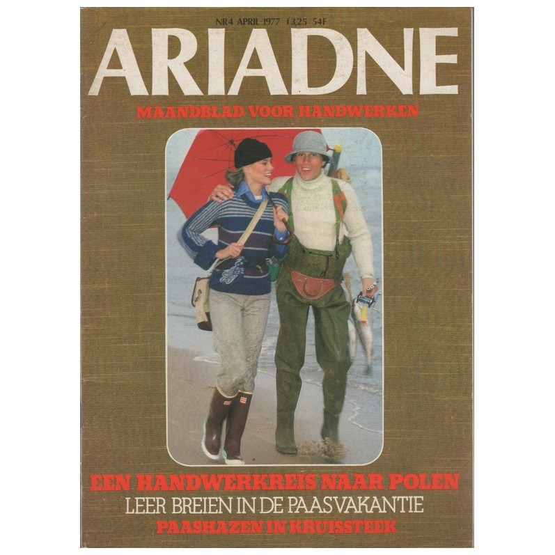 Ariadne april 1977