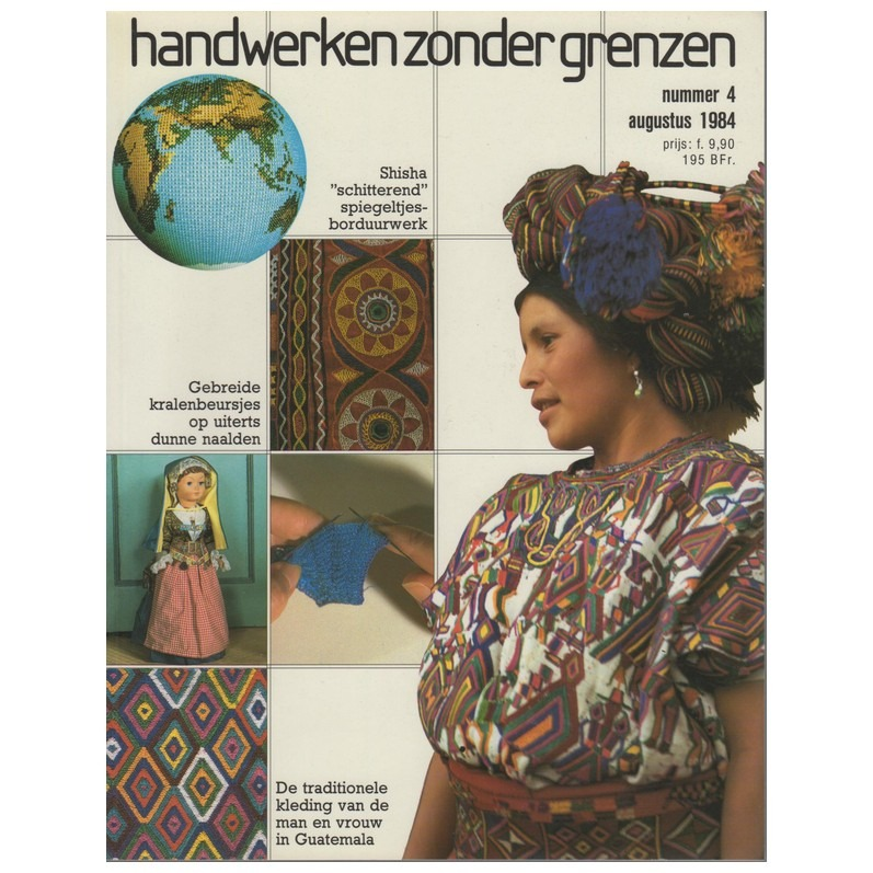 Handwerken zonder grenzen augustus 1984-4
