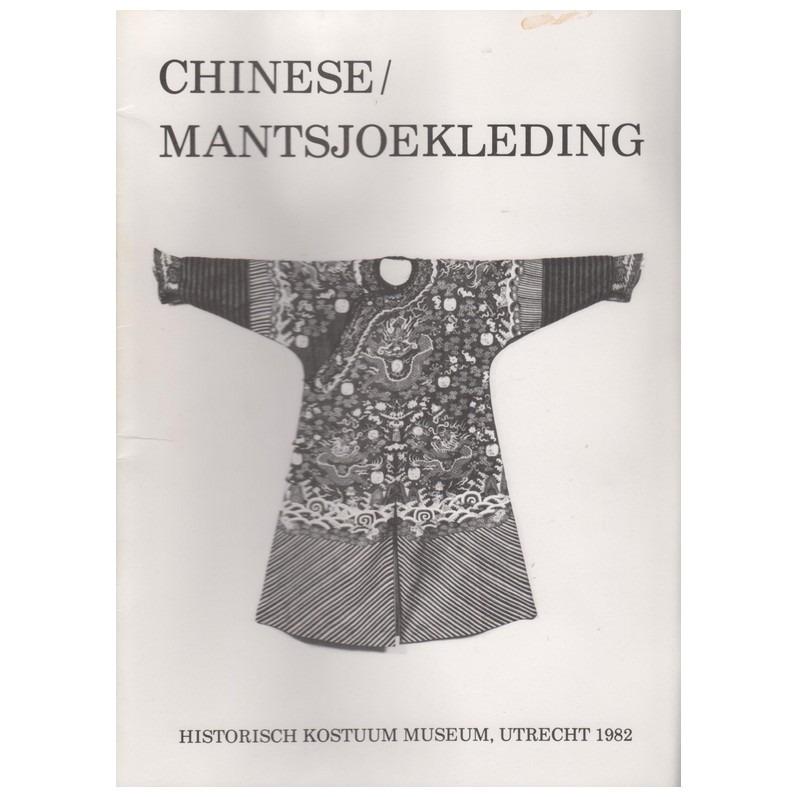 Boekje Chinese Mantsjoekleding