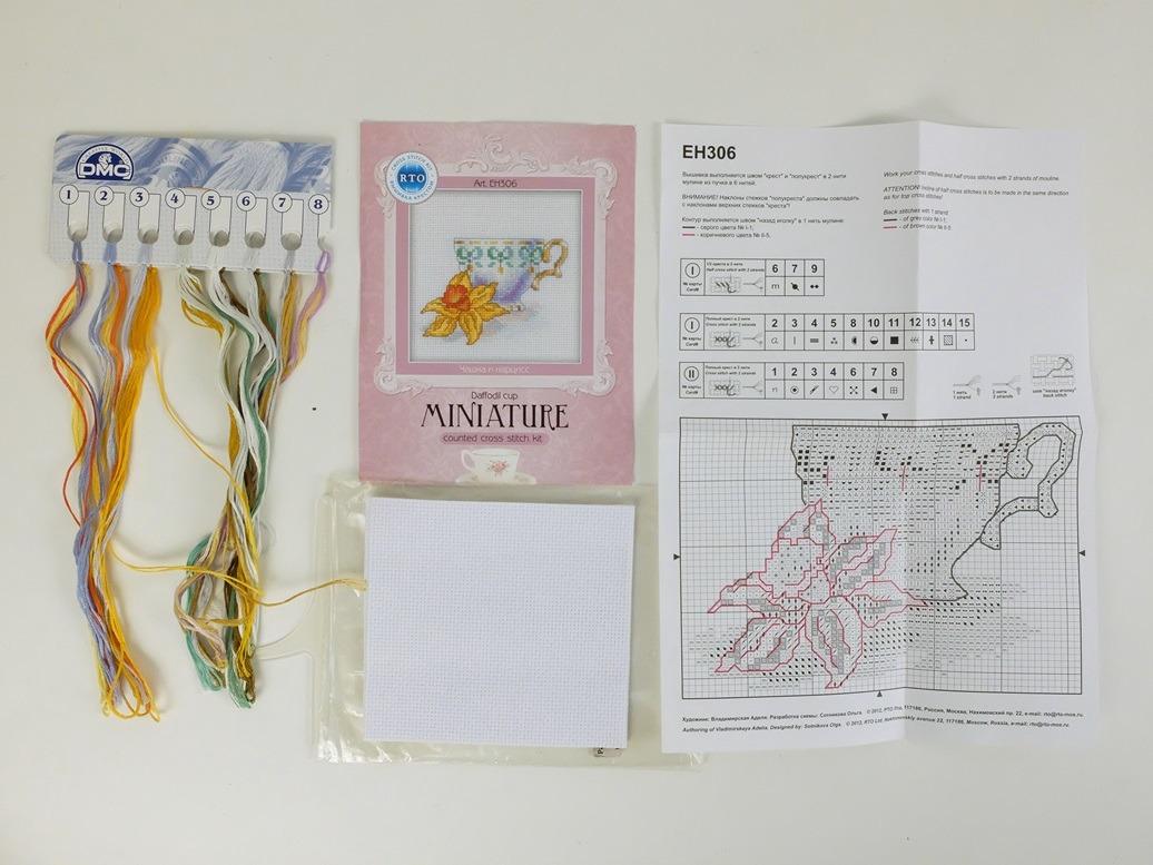 Borduurpakket miniature Narcis