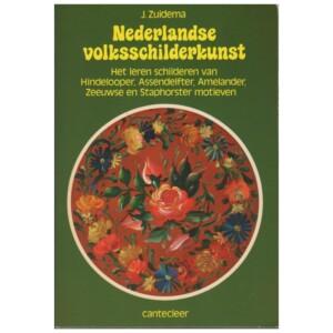 Boek Nederlandse volksschilderkunst
