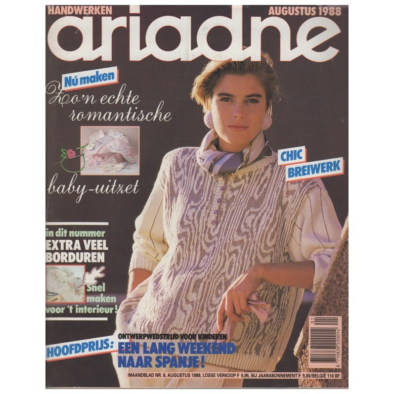 Ariadne augustus 1988