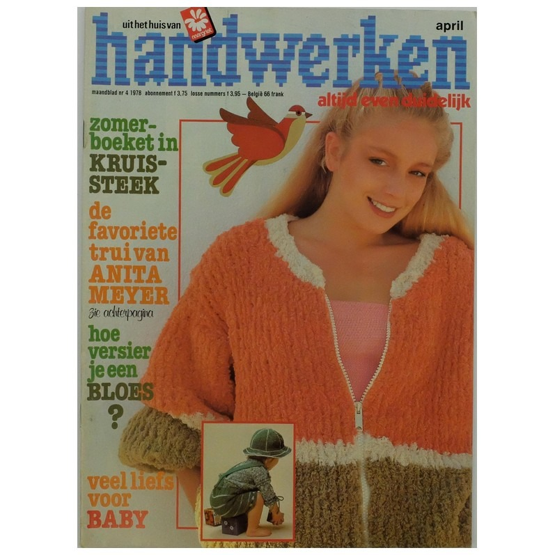 Tijdschrift Handwerken april 1978