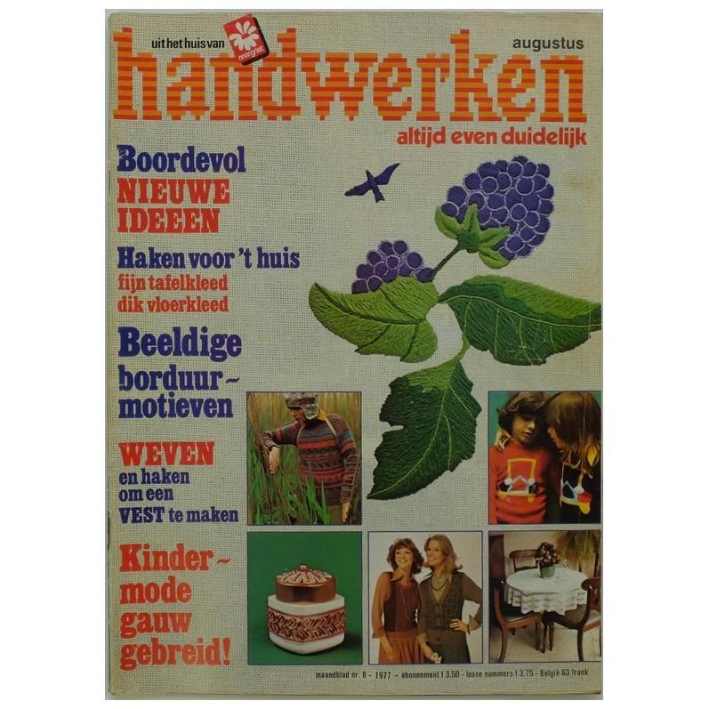 Tijdschrift Handwerken augustus 1977