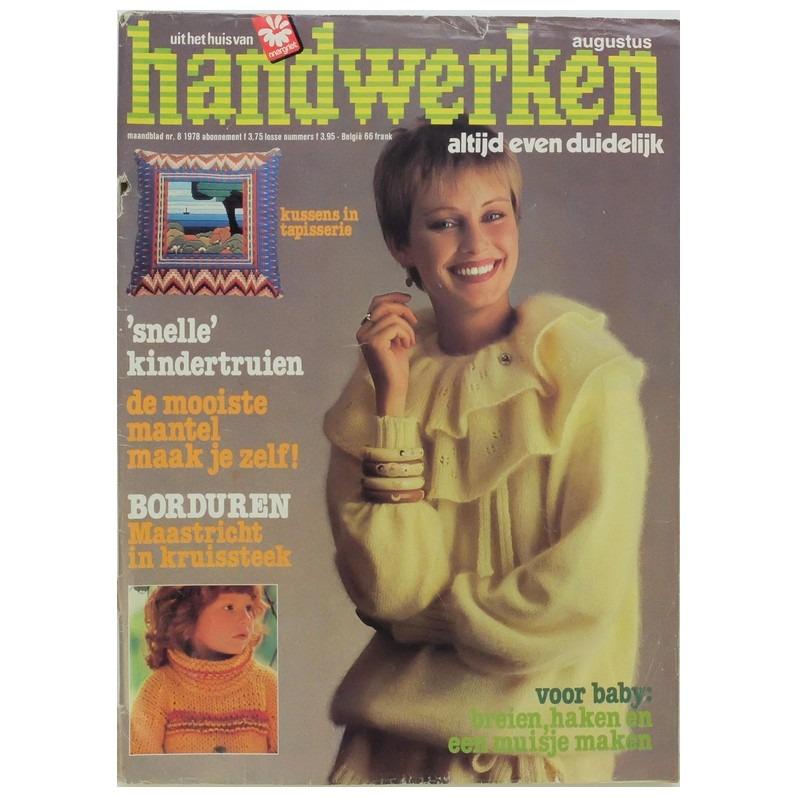 Tijdschrift Handwerken augustus 1978