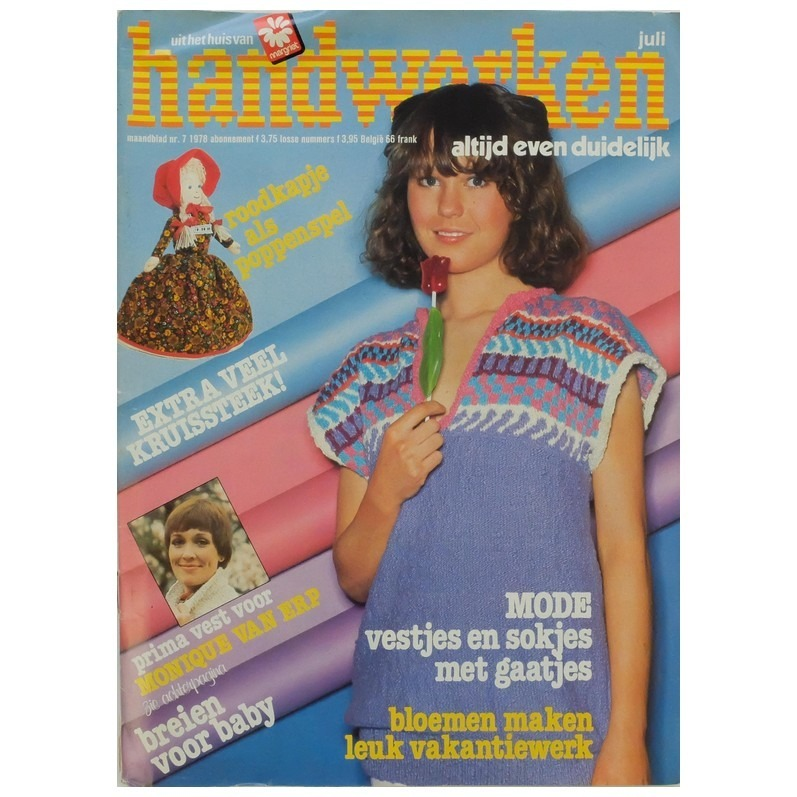 Tijdschrift Handwerken juli 1978