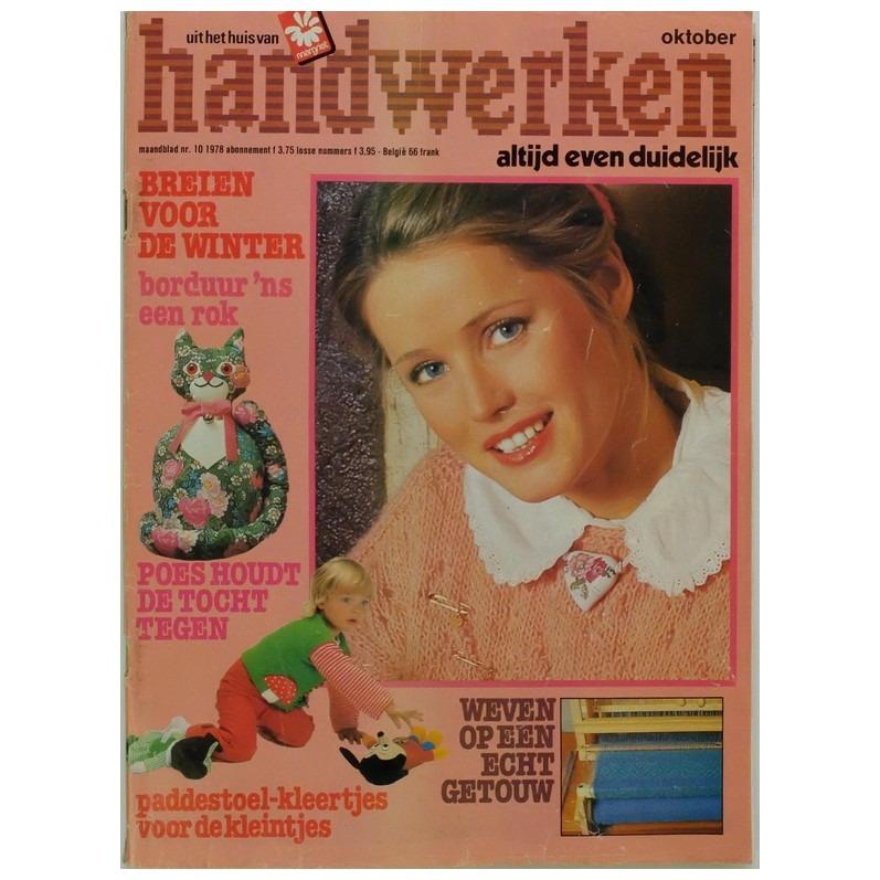 Tijdschrift Handwerken oktober 1978