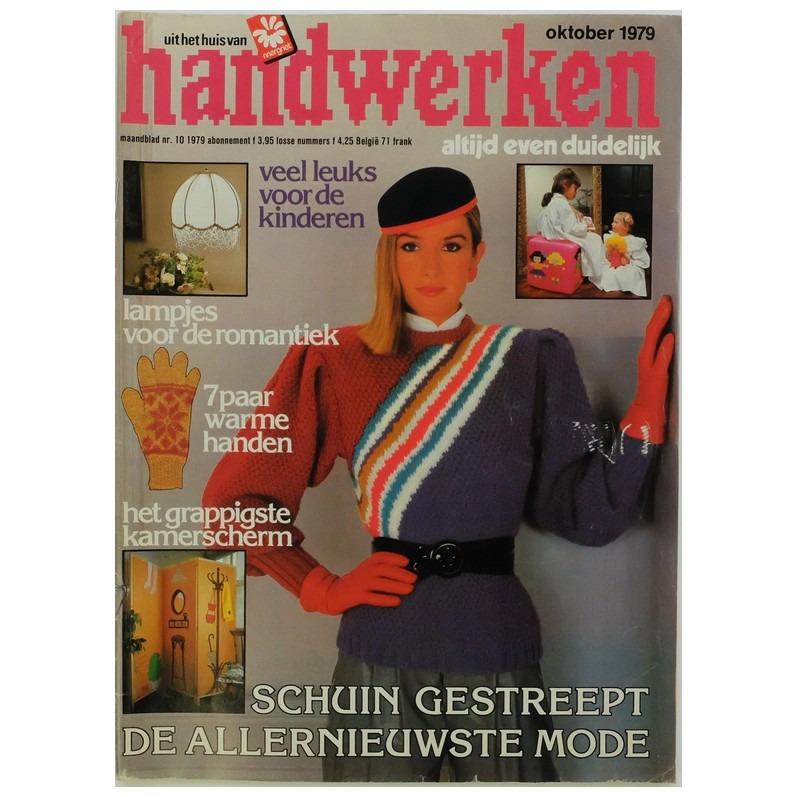 Tijdschrift Handwerken oktober 1979