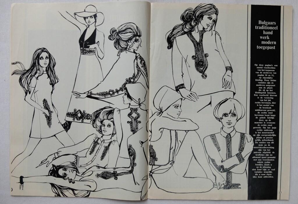 Tekening uit oude Ariadne 1970