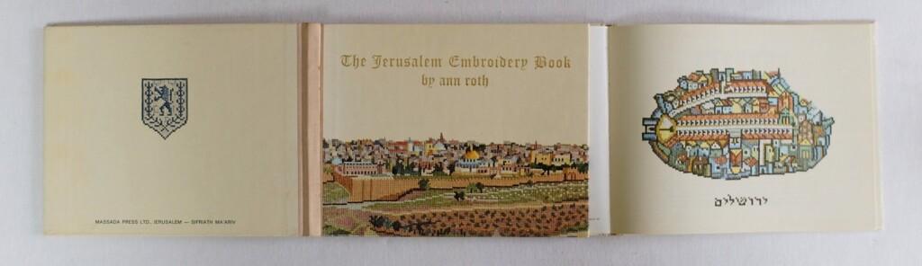 Het Jeruzalem borduurboek