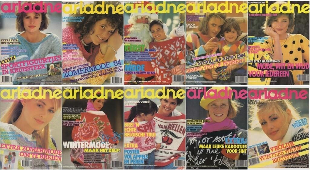 ariadnes 1984