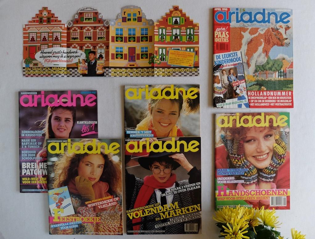 ariadnes jaren 80