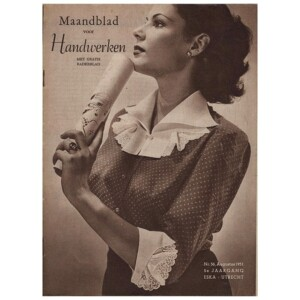 Ariadne augustus 1951